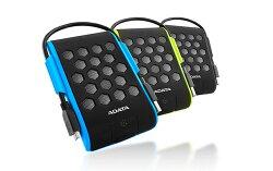 [富廉網] ADATA HD720 1TB USB3.0 2.5吋運動風防水行動硬碟