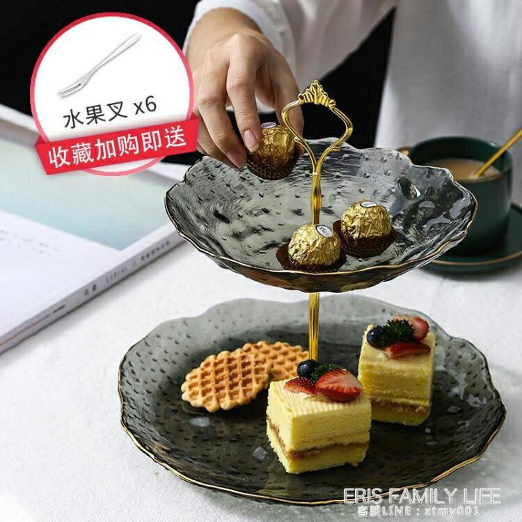 多層蛋糕架子雙層點心水果盤網紅客廳家用干果零食糖果盤輕奢北歐 原本良品 交換禮物 送禮