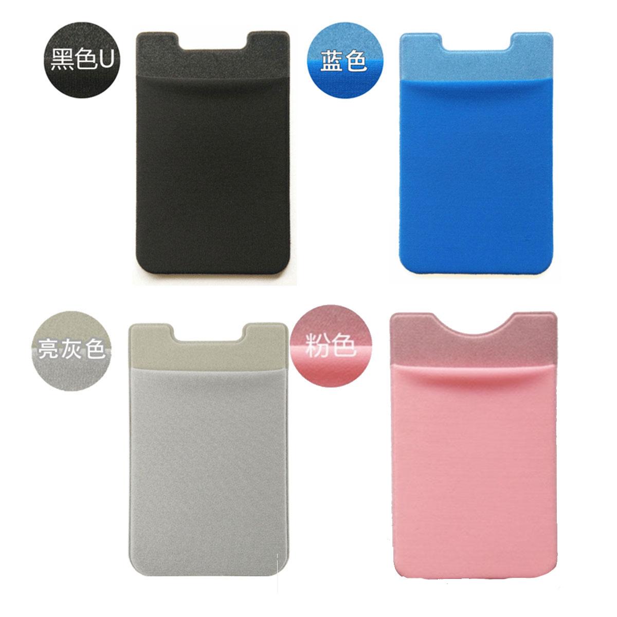 HB Wallet 插卡錢包手機彈力插卡背貼