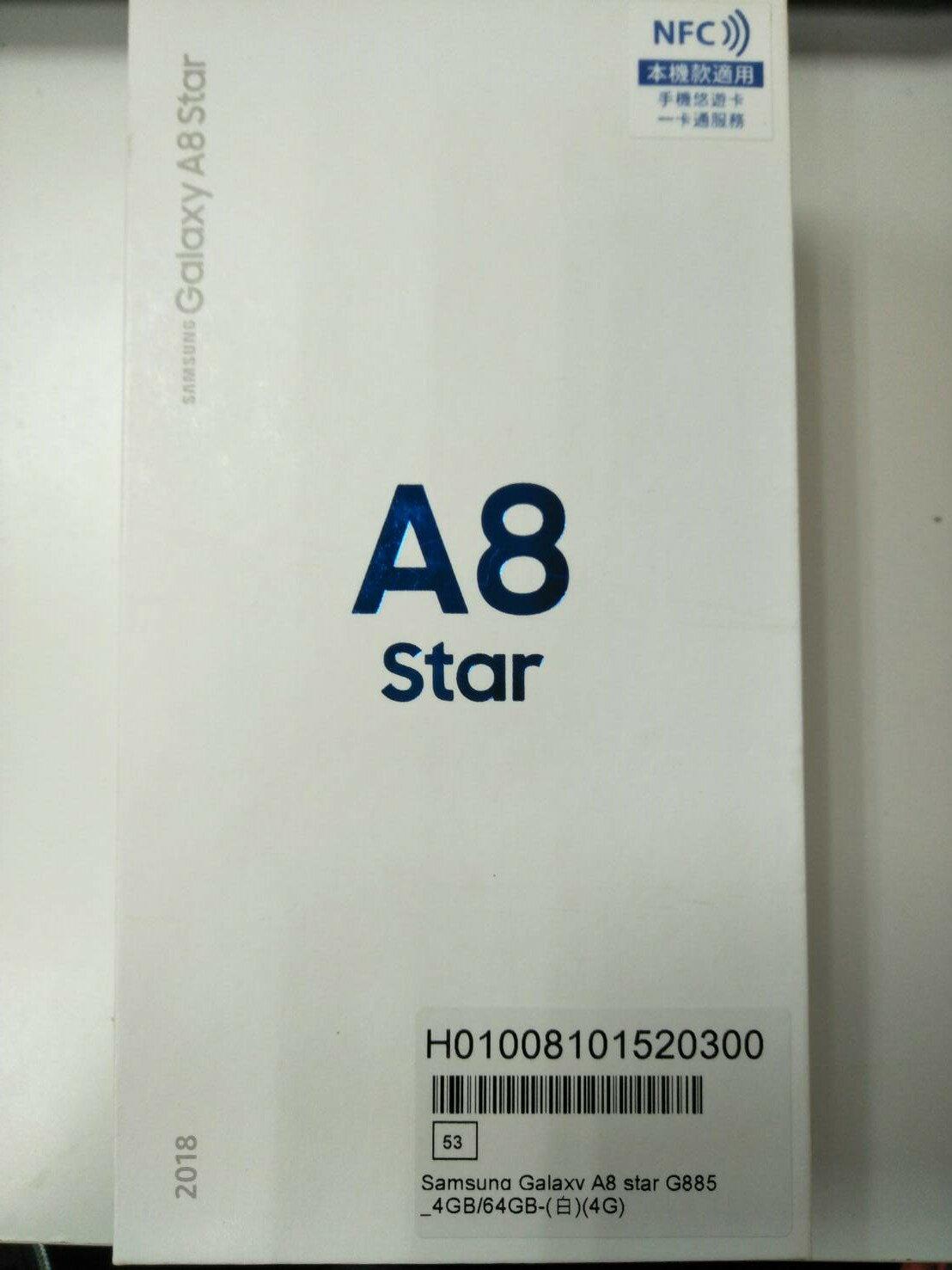 「福利品,9.9成新」SAMSUNG Galaxy A8 star 64G 6.3吋智慧型手機 9.9成新
