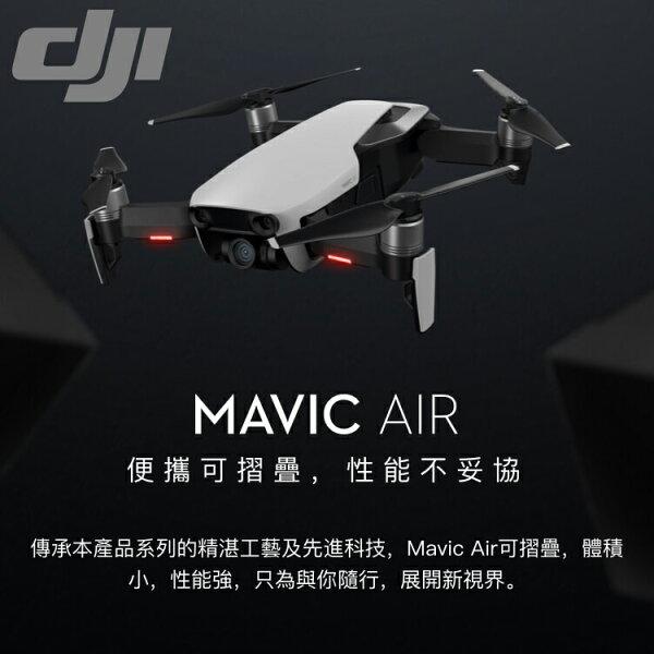 ◎相機專家◎送空拍機包DJI大疆MavicAir單機版空拍機便攜式全景慧拍可折疊4K三軸公司貨