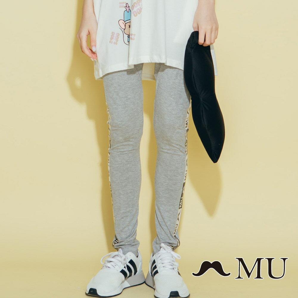 【MU】字母織帶超彈性緊身內搭褲(2色)8315361 0