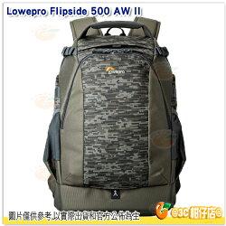 Lowepro Flipside 500AWII 新火箭手 相機後背包 迷彩 公司貨 登山 旅行 後背包 火箭手 二機三鏡 攝影包