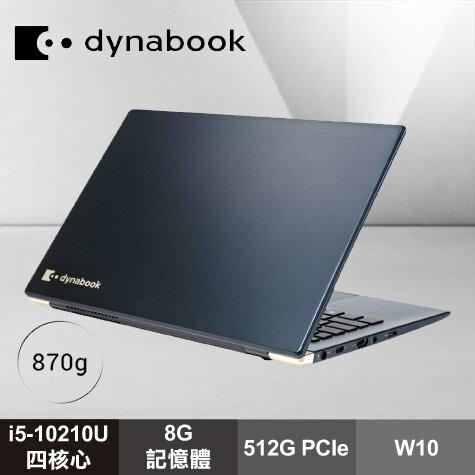 dynabook Portege X30L-G 瑪瑙藍/i5-10210U/8G/512G PCIe/13.3吋FHD 觸控/W10/PUZ20T-1G901E