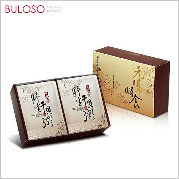 《不囉唆》琉元堂-野生干貝粥(單包)300G補品健康天然海鮮(不挑色款)【A427906】
