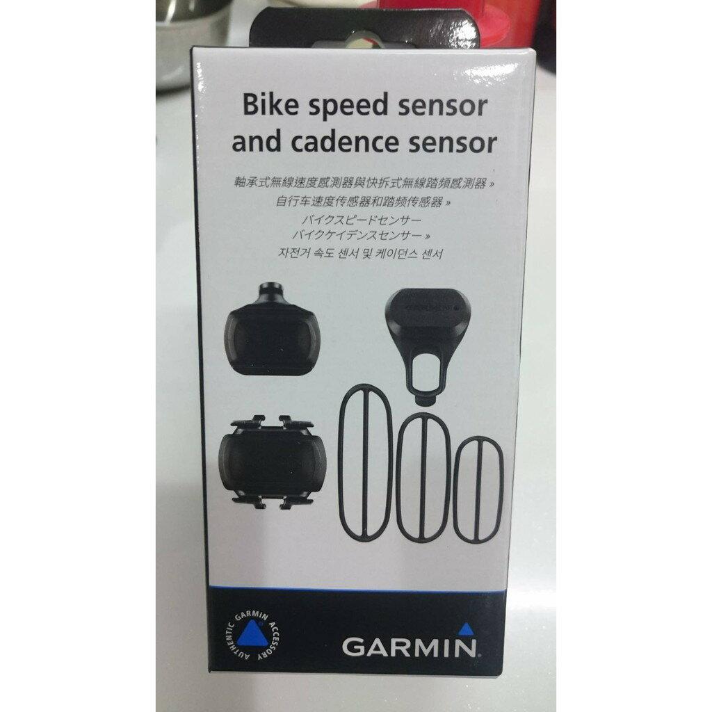 現貨 Garmin 自行車快拆式無線踏頻與軸承式無線速度感測器 附發票 原廠盒裝