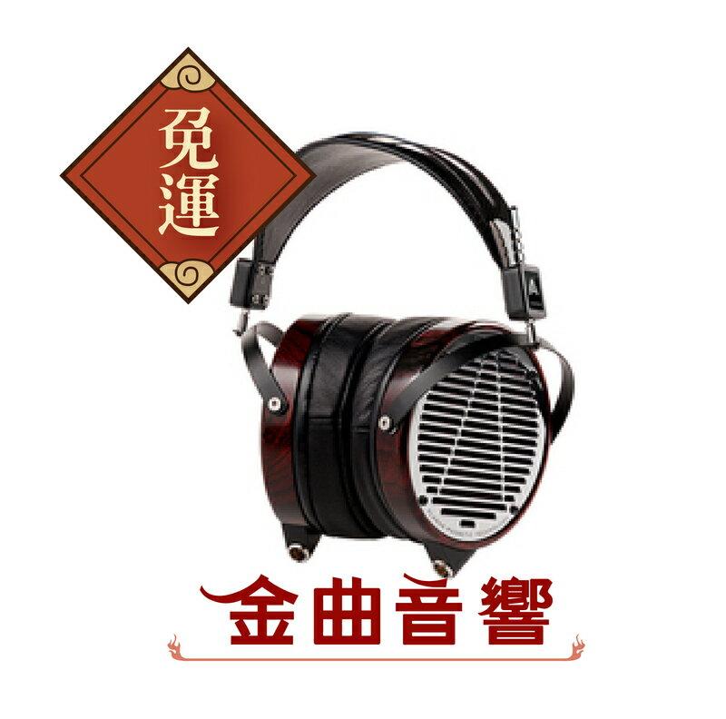 【金曲音响】Audeze 奥德赛 LCD-4 最新旗舰 乌木木壳 平板振膜 开放式 耳罩式耳机