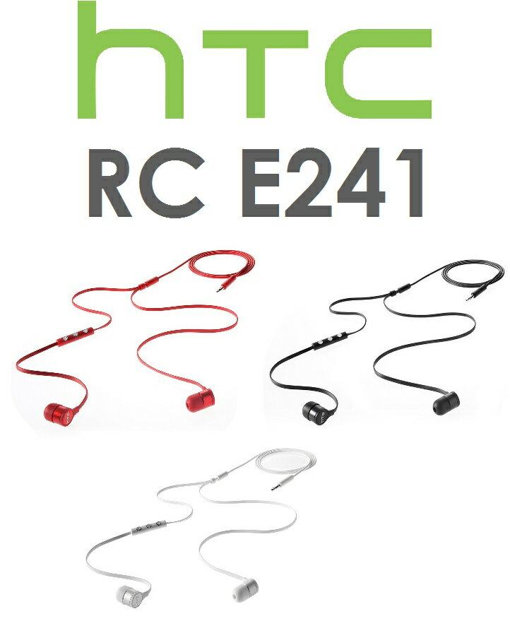 【原廠吊卡盒裝】 宏達電 HTC RE E241 原廠立體聲有線耳機 免持聽筒 麥克風