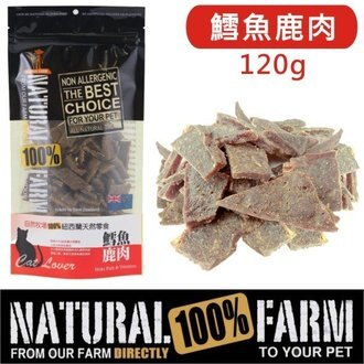 紐西蘭Natural Farm100%純天然貓咪零食-上選鹿肉鱈魚 Pet\