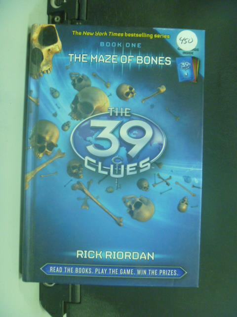 【書寶二手書T1/原文小說_JHV】The Maze of Bones_Rick Riordan
