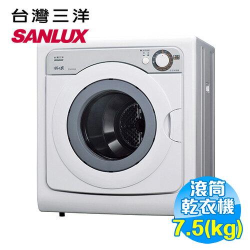 三洋 SANYO 7.5kg 不銹鋼乾衣機 SD-80U8