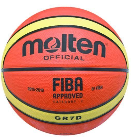 佐儀 Molten 籃球 (橘/黃) FIBA國際籃球協會認証 7號橡膠深溝12片貼籃球 未充氣 BGR7D【 胖媛的店 】