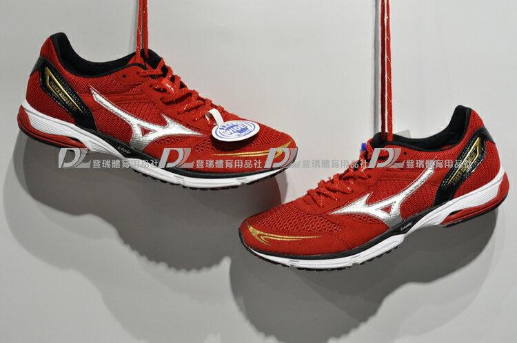 【登瑞體育】MIZUNO 男款皇速寬楦路跑鞋 -J1GA167701