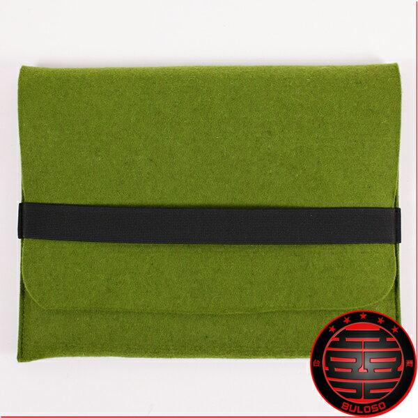 《台中不囉唆》綠色環保毛毯10吋筆電包 iPad/筆電/保護/環保/毛毯(不挑色/款)【A202503】