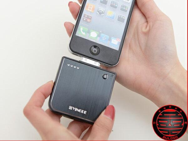 《不囉唆》iphone4 超大容量1900mah外置電池/外掛電池/應急充電器【Y203692】