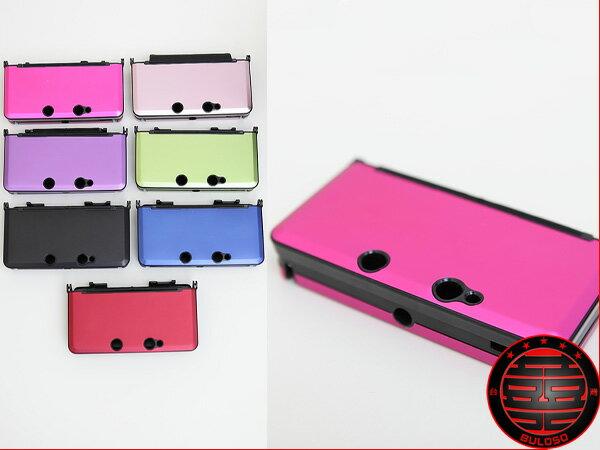 《不囉唆》輕量密合N3DS金屬主機防護鋁殼 3DS連體金屬保護硬殼(不挑色/款)【A217323】