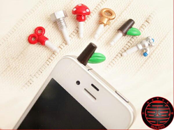 《不囉唆》【Y227179】(不挑款) 2代日本 樹葉水龍頭發條鑰匙蘑菇螺絲 IPHONE 耳機防塵塞  下殺