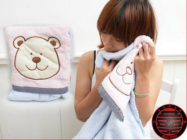 宅人披肩2色熊熊頭保溫毯/暖暖披肩/冷氣毯/披風/毛毯★不囉唆:129元【A227834】(不挑款)宅人披肩2色熊熊頭保溫毯/暖暖披肩/冷氣毯/披風/毛毯