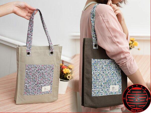 不囉唆:《不囉唆》【A228763】(不挑色)3色11295簡約生活收納購物袋手提袋收納袋休閒袋
