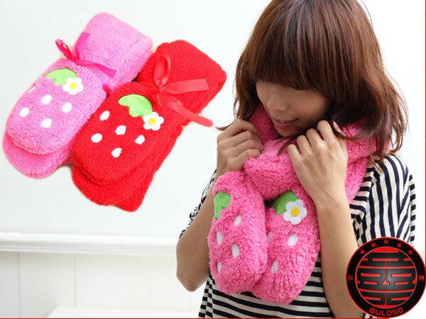 ~不囉唆~~A229333~^(不挑色^) 保暖為 加分的  2色草莓圍巾180cm附暖手