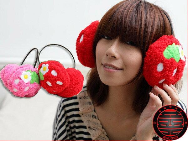 幸福滿分 暖呼呼感毛絨髮箍型大耳罩 2色草莓保暖耳罩 促銷★《不囉唆》幸福滿分 暖呼呼感毛絨髮箍型大耳罩 2色草莓保暖耳罩 促銷【Y229357】