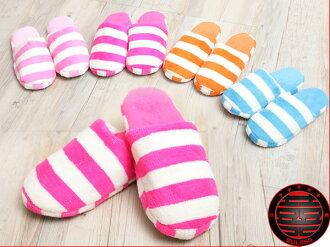 《不囉唆》【A230278】(不挑色)VIVI日系可愛保暖室內鞋 簡約經典橫條室內拖鞋 3size