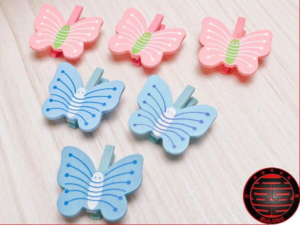 《不囉唆》【A232036】一套6入 2色蝴蝶木製夾子 可愛蝴蝶造型夾子