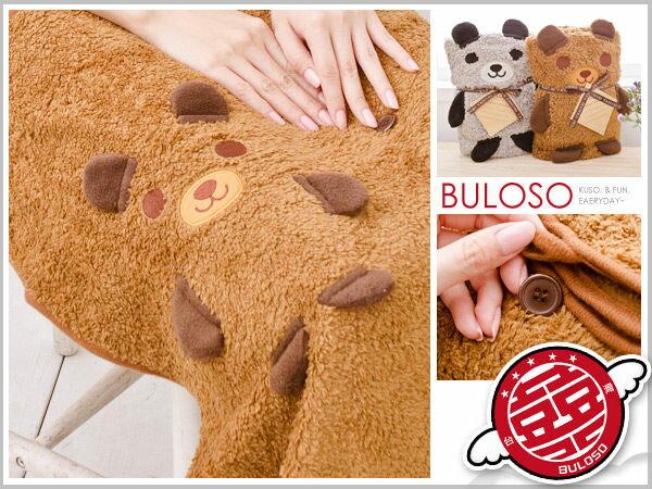 《不囉唆》韓國熱賣2色立體熊仔空調毯 抱枕/午睡枕/冷氣毯/毛毯(不挑色/款)【Y233156】