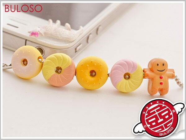 《不囉唆》【A233316】日式3.5mm 8款蛋糕 甜甜圈造型耳機孔防塵塞吊飾 Iphone 4 4s ipod touch
