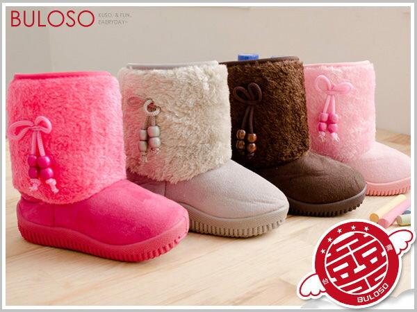 《不囉唆》可愛保暖 蝶結珠珠兒童靴/童靴/童鞋 4色A033兒童雪靴 5SIZE(不挑色/款)【A234214】