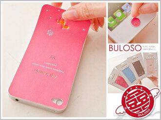 《不囉唆》【A235600】(不挑款) 韓版 4款I phone 皮革動物保護貼TK11-326 手機保護貼