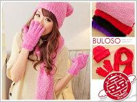 保暖配件推薦《台中不囉唆》【Y237093】韓國新款 繽紛時尚4色保暖3件套組 保暖帽+圍巾+手套 促銷