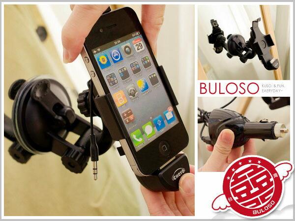 《不囉唆》【A237192】iphone專用可調式充電車架S2200W 多功能實用車架 固定架 支撐架