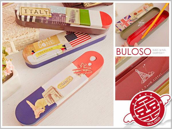 《不囉唆》【A238472】(不挑款) 6款國旗雙層小筆盒SV11-165 雙層收納盒 文具收納盒 金屬筆盒