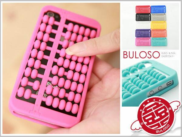 《不囉唆》【Y240963】(不挑色) 創意10色算盤造型手機殼 /保護套/保護蓋/手機套殼 背蓋  三折