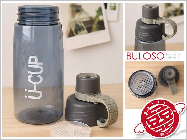 《不囉唆》【A242318】單款質感 大吊蓋太空杯 500ml 運動水壺 隨手瓶 環保水壺 水瓶