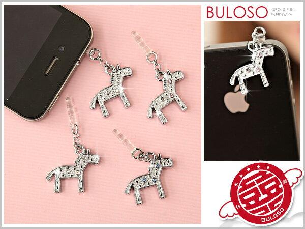 《不囉唆》【A242783】(不挑色) 韓國Pony drill 4色小馬貼鑽防塵塞/手機吊飾/ 3.5mm耳機塞