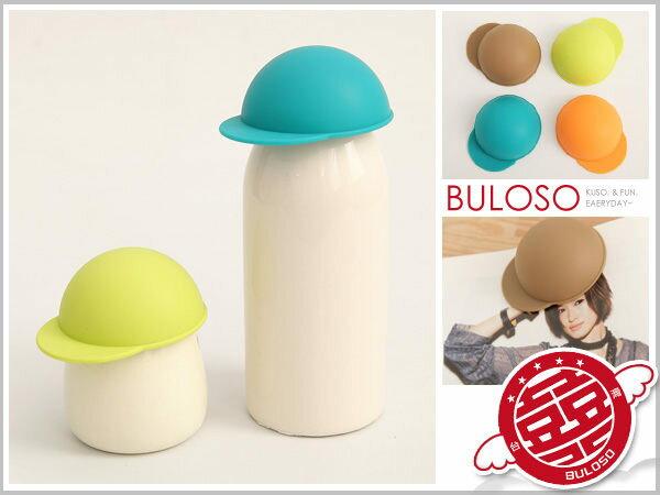 《不囉唆》4色矽膠可樂罐帽蓋 彩色創意瓶蓋 啤酒可樂 瓶蓋塞(不挑色/款)【A243032】