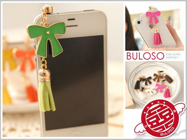 《不囉唆》【A244350】(不挑色) 12色金屬蝴蝶結吊墜防塵塞 iphone 配件/耳機塞 吊飾 3.5mm