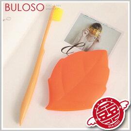 《不囉唆》3色日式環保楓葉牙刷套裝 牙刷套 可愛實用牙刷套組(不挑色/款)【Y246606】