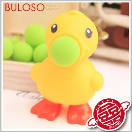 《不囉唆》【A249904】(不挑款) 4款吐豆砲動物 造型發洩舒壓kuso玩具 創意玩具