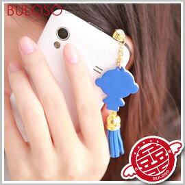 《不囉唆》【A251228】(不挑色) 10色猴子帶鑽防塵塞 iphone 三星 HTC 配件/耳機塞 吊飾 3.5mm