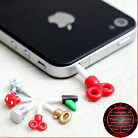 《不囉唆》【Y251624】一套6入 2代日本樹葉水龍頭發條鑰匙蘑菇IPHONE  HTC S3 防塵塞  下殺