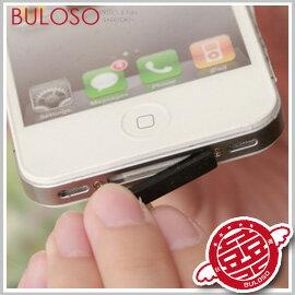 《不囉唆》IP4數據線防塵塞/iphone4防塵塞 接口塞 防塵 防水 矽膠防塵塞(不挑色/款)【Y265072】