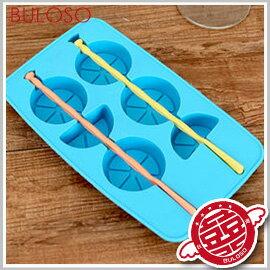 《不囉唆》造型檸檬冰格冰模 DIY 製冰器/果凍模具盒 製冰格(不挑色/款)【A265492】
