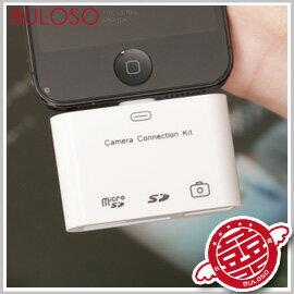 《不囉唆》ipad4/mini讀卡機 iPad mini/iPad4/讀卡機(不挑色/款)【A266628】
