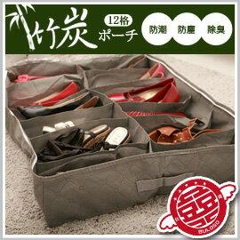 《不囉唆》多用途 12格竹炭收納箱 分類好整理 衣物置物盒 節省空間【A267892】
