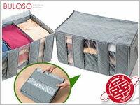 《不囉唆》65L-竹炭收納/竹碳收納盒 收納箱 透明視窗整理箱(不挑色/款)【A268035】 0