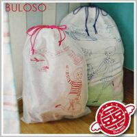 輕鬆旅行收納術推薦《不囉唆》旅行收納7件入 收納袋 旅行收納打包 分類袋 束口收納袋(不挑色/款)【A268073】