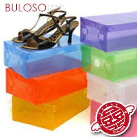《不囉唆》彩色翻蓋女式鞋盒 翻蓋/折疊/透明/鞋盒/收納盒(不挑色/款)【A268110】